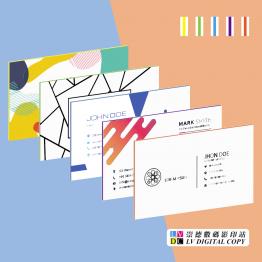 夾心咭 Sandwich Cards